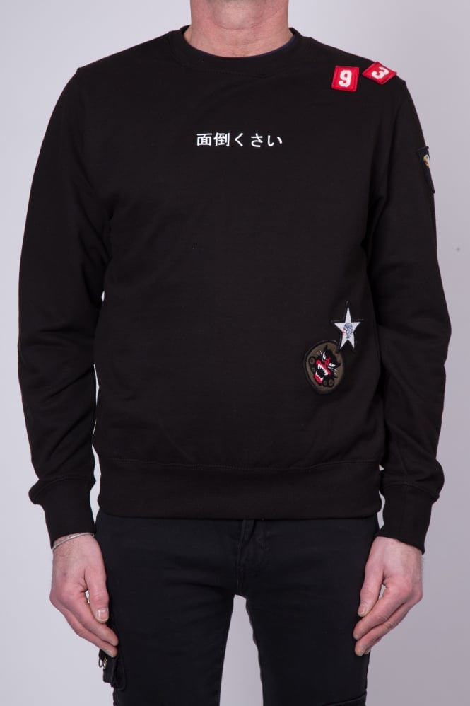 ABE Patch Jumper Black