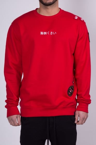 Patch Jumper Red